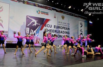 power-girls-tarnow-cheerleaders