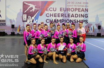 tarnowskie-cheerleaderki-w-rosji